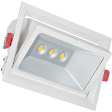 چراغ سیلندری متحرک مستطیل ۳۶ وات LED شعاع مدل SH-929-36w
