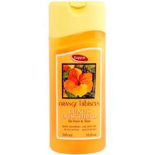 Kappus Orange Hibiscus Shampoo 300ml