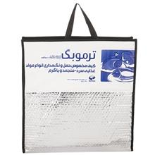 Sarmagarm Termobag Cooler Bag Large