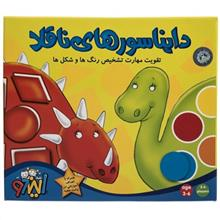 Indo Sly Dinosaurs Educational Game