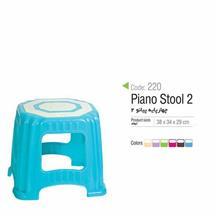 چهار پایه پیانو 2 آذر پلاستیک مدل 220