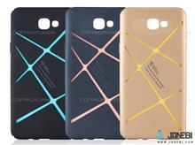 Cococ Creative Case Samsung Galaxy On5 2016