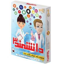 Gerdoo Scientist 3 Learning Software