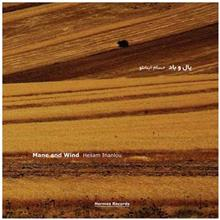آلبوم موسيقي يال و باد اثر حسام اينانلو