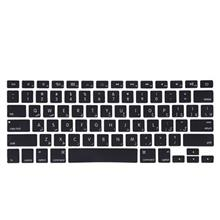 Keyboard Guard With Persian Lable For MacBook 13.3/15.4/17 Inch
