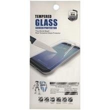 Pro Plus Glass Screen Protector For Meizu m3s