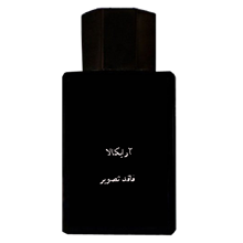 Rio Collection Logo Elegant Eau de Parfum Eau De Parfum For Men 100ml