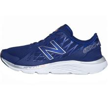 New Balance M690RN4 Running Shoes For Men