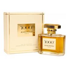 عطر زنانه ژان پاتئو ژان پاتئو 1000