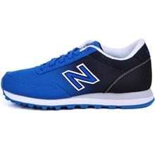 کفش راحتي مردانه نيو بالانس مدل ML501HXC