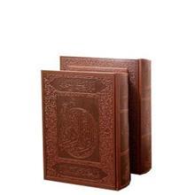 قرآن انتشارات اسلامی وزیری معطر (لبه طلایی جدید)