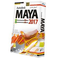 Donyaye Narmafzar Sina Maya 2017 Learning Software